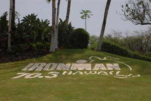 Hawaii Ironman 70.3 triathlon, entrance sign